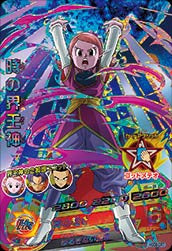 DRAGON BALL HEROES HGD8-CP7