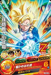 DRAGON BALL HEROES HGD9-02