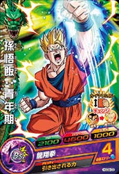 DRAGON BALL HEROES HGD9-03