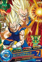 DRAGON BALL HEROES HGD9-04