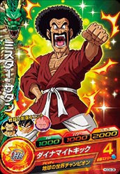DRAGON BALL HEROES HGD9-06