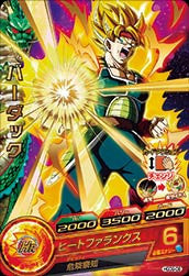 DRAGON BALL HEROES HGD9-08