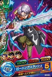 DRAGON BALL HEROES HGD9-09