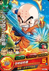 DRAGON BALL HEROES HGD9-11