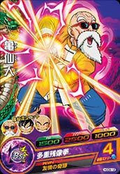 DRAGON BALL HEROES HGD9-12
