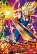 DRAGON BALL HEROES HGD9-17