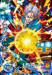 DRAGON BALL HEROES HGD9-20
