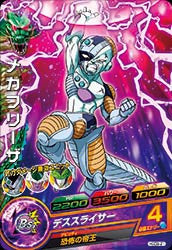 DRAGON BALL HEROES HGD9-21