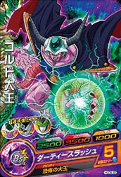 DRAGON BALL HEROES HGD9-22