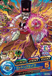 DRAGON BALL HEROES HGD9-23