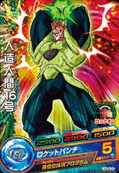 DRAGON BALL HEROES HGD9-24