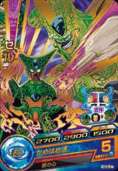 DRAGON BALL HEROES HGD9-27