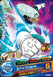 DRAGON BALL HEROES HGD9-30