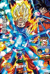DRAGON BALL HEROES HGD9-36