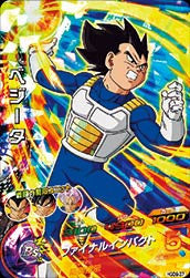 DRAGON BALL HEROES HGD9-37