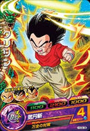 DRAGON BALL HEROES HGD9-39