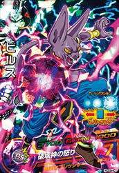DRAGON BALL HEROES HGD9-40