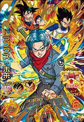 DRAGON BALL HEROES HGD9-44