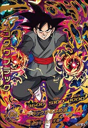 DRAGON BALL HEROES HGD9-45