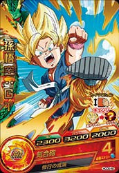 DRAGON BALL HEROES HGD9-46