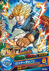 DRAGON BALL HEROES HGD9-48