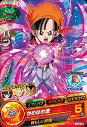 DRAGON BALL HEROES HGD9-49