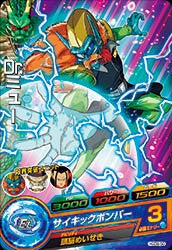 DRAGON BALL HEROES HGD9-50