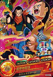 DRAGON BALL HEROES HGD9-51