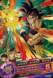 DRAGON BALL HEROES HGD9-53
