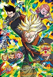 DRAGON BALL HEROES HGD9-54