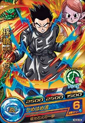 DRAGON BALL HEROES HGD9-55
