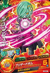 DRAGON BALL HEROES HGD9-61