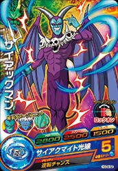 DRAGON BALL HEROES HGD9-62