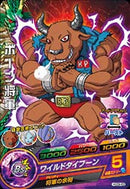 DRAGON BALL HEROES HGD9-63