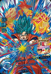 DRAGON BALL HEROES HGD9-CP1