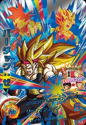 DRAGON BALL HEROES HGD9-CP6