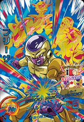 DRAGON BALL HEROES HGD9-CP7