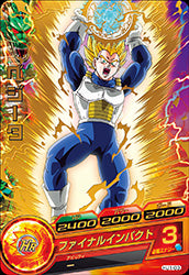 DRAGON BALL HEROES HJ1-03