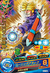 DRAGON BALL HEROES HJ1-04