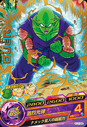 DRAGON BALL HEROES HJ1-05