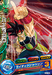 DRAGON BALL HEROES HJ1-06