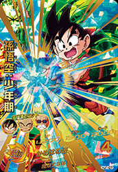 DRAGON BALL HEROES HJ1-07