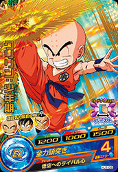 DRAGON BALL HEROES HJ1-08