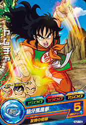 DRAGON BALL HEROES HJ1-10