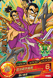 DRAGON BALL HEROES HJ1-12