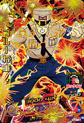DRAGON BALL HEROES HJ1-13
