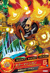 DRAGON BALL HEROES HJ1-14