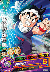 DRAGON BALL HEROES HJ1-16