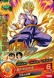 DRAGON BALL HEROES HJ1-17