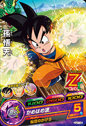 DRAGON BALL HEROES HJ1-18